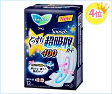 花王 ロリエSpeed+超吸収ガード400 羽つき