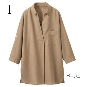テンセル混プルオーバーシャツ(7分袖)