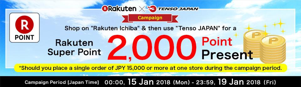 Rakuten × Tenso Japan Campaign!