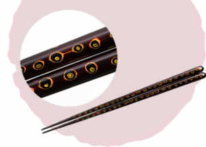 Old Wakasa-Nuri Chopsticks, Mars [23cm]