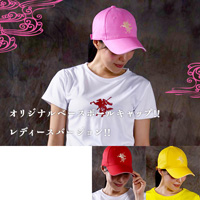 Yumeya Hachiman Original  Baseball Cap (Ladies')
