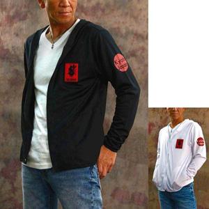 Yumeya Hachiman original dry zip up hoodie parka Men's