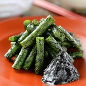 Black Sesame Paste (Sugar-Free)