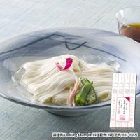 [素麺] 白龍 200g