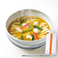 Nyumen, Curry Udon