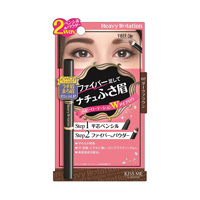 Isehan Heavy Rotation Fit Fiber in Double Eyebrow, 02 Dark Brown