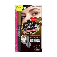 Isehan Heavy Rotation Gel Eyebrow Liner, 01 Natural Brown