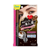 Isehan Heavy Rotation Gel Eyebrow Liner, 02 Dark Brown