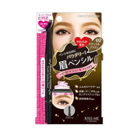 Isehan Heavy Rotation Powder Eyebrow Pencil, 02 Natural Brown