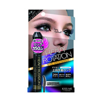 Isehan Heavy Rotation Eye Designer, Extra-Long Mascara, 01 Rich Black