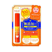Isehan Mommy Additive-Free Lip Balm Stick