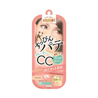 Tokiwa Pharmaceutical Pore Putty, Mineral CC Cream NM, Natural Matte