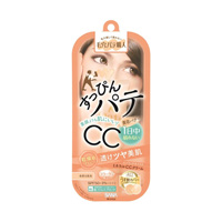 Tokiwa Pharmaceutical Pore Putty, Mineral CC Cream EM, Enrich Moist