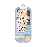 Tokiwa Pharmaceutical Pore Putty, Mineral CC Cream BU, Bright Up
