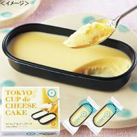 チーズブラヴォー東京カップデチーズケーキ 6個入