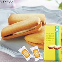 チーズブラヴォー 東京チーズクッキーサンド