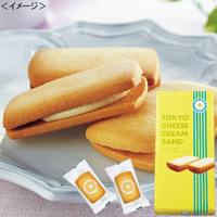 Cheese Bravo, Tokyo Cheese Cookie Sandwich