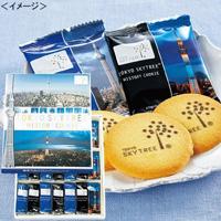 东京晴空塔建筑史饼干