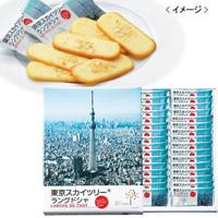 Tokyo Skytree Langue de Chat