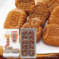 Edo Festival Doll Cake (S)