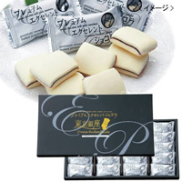 Premium Excellent Chocolate Ginza