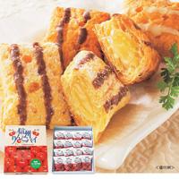 Shinshu Apple Pie (Large)