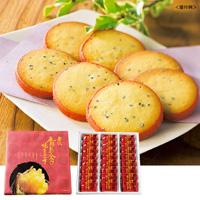 Kanazawa Goro Island, Kintoki Baked Sweet Potato Cookie