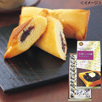 Ogura Toast Financier