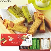Wasanbon Nagasaki Castella Rusk 3-Kind Assortment x 24 Packs (Stick Type)