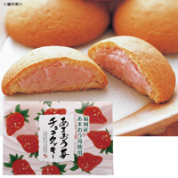 Amaou Strawberry Chocolate Cookie