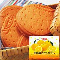 日向夏橘子薄饼