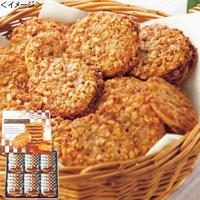 Miyazaki Salt Caramel Nuts Cookie