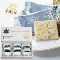 Hokkaido White Chocolate Kirayuki