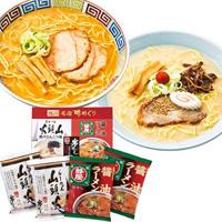 Asahikawa Famous Restaurant Set, 4 Servings