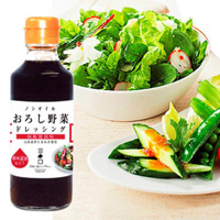 Recommended by Mikuni, Grated Vegetable Dressing (Japanese Soy Sauce)