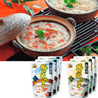 Northern Porridge Set
