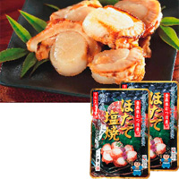 Salt-Grilled Scallop (2-Pack)
