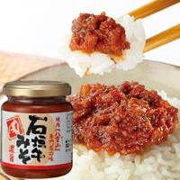 Ishigaki Beef Miso