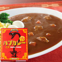 Habu Snake Liquor Curry