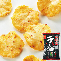 Ishigaki Island Chili Oil Chips