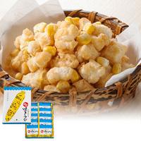 Sapporo Okaki Oh! Grilled Corn, 10 Bags