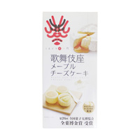Kabuki-za Maple Cheesecake