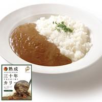 [Hokkaido Only] YOSHIMI Matured 30 Year Curry