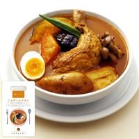 [Hokkaido Only] YOSHIMI Soup Curry [Potato Chicken]