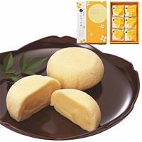 Kashinoki Tsuki De Hirotta Tamago, 6