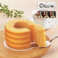 Ganko Soy Milk Baumkuchen, 3