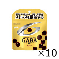 Glico Mental Balance Chocolate GABA (Bitter) Stand Pouch 51g x 10 Bags