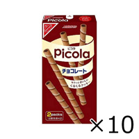 Nabisco Picola Chocolate 12 x 10