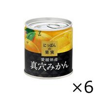 KK 日本水果罐頭 真穴橘子 190g x 6個