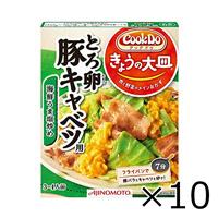 味の素 CookDo とろ卵豚キャベツ 100g x 10